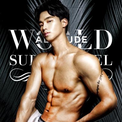 #9 JOUNG SEOK (22) Student